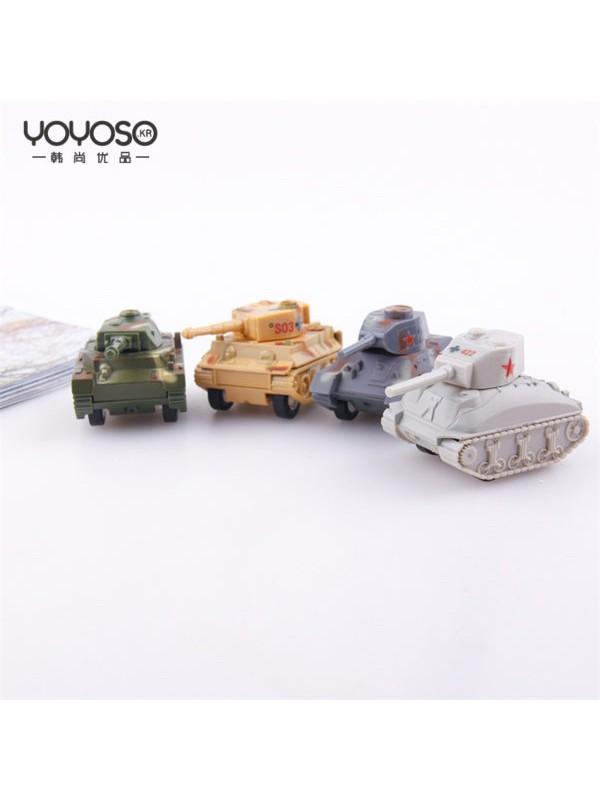 4 Tank
