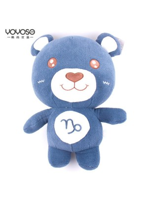Blue Bear Doll